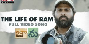 The Life Of Ram Full Video Song | Jaanu Telugu movie Video Songs Full HD Watch Online| Sharwanand | Samantha | Govind Vasantha