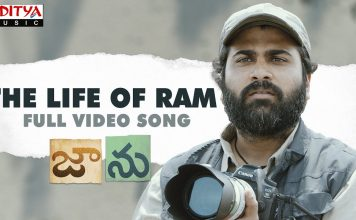 jaanu video songs, the life of ram video song, jaanu the life of ram video song